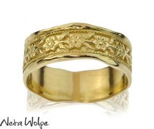 טבעת נישואין בהשראת האר נבו