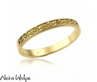 טבעת נישואין וינטג' מעוטרת בחריטה אמנותית