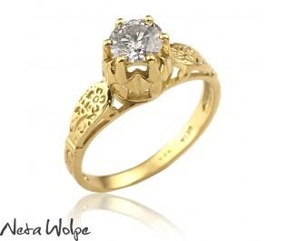 טבעת מלכותית משובצת יהלום
