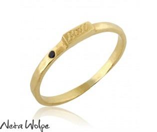 טבעת חותם עדינה משובצת אבן ספיר