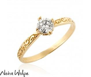 טבעת אירוסין מרהיבה ודקורטיבית משובצת יהלום