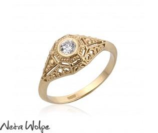 טבעת ויקטוריאנית משובצת יהלום