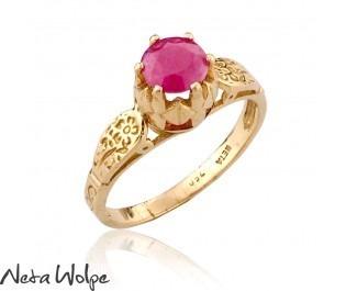 טבעת מלכותית משובצת רובי