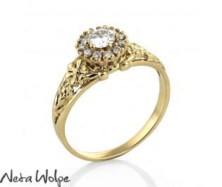 טבעת אירוסין מזהב צהוב