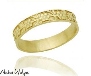 טבעת נישואין פרחונית בסגנון האר-נובו