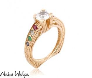 טבעת פילגרין ססגונית משובצת יהלום