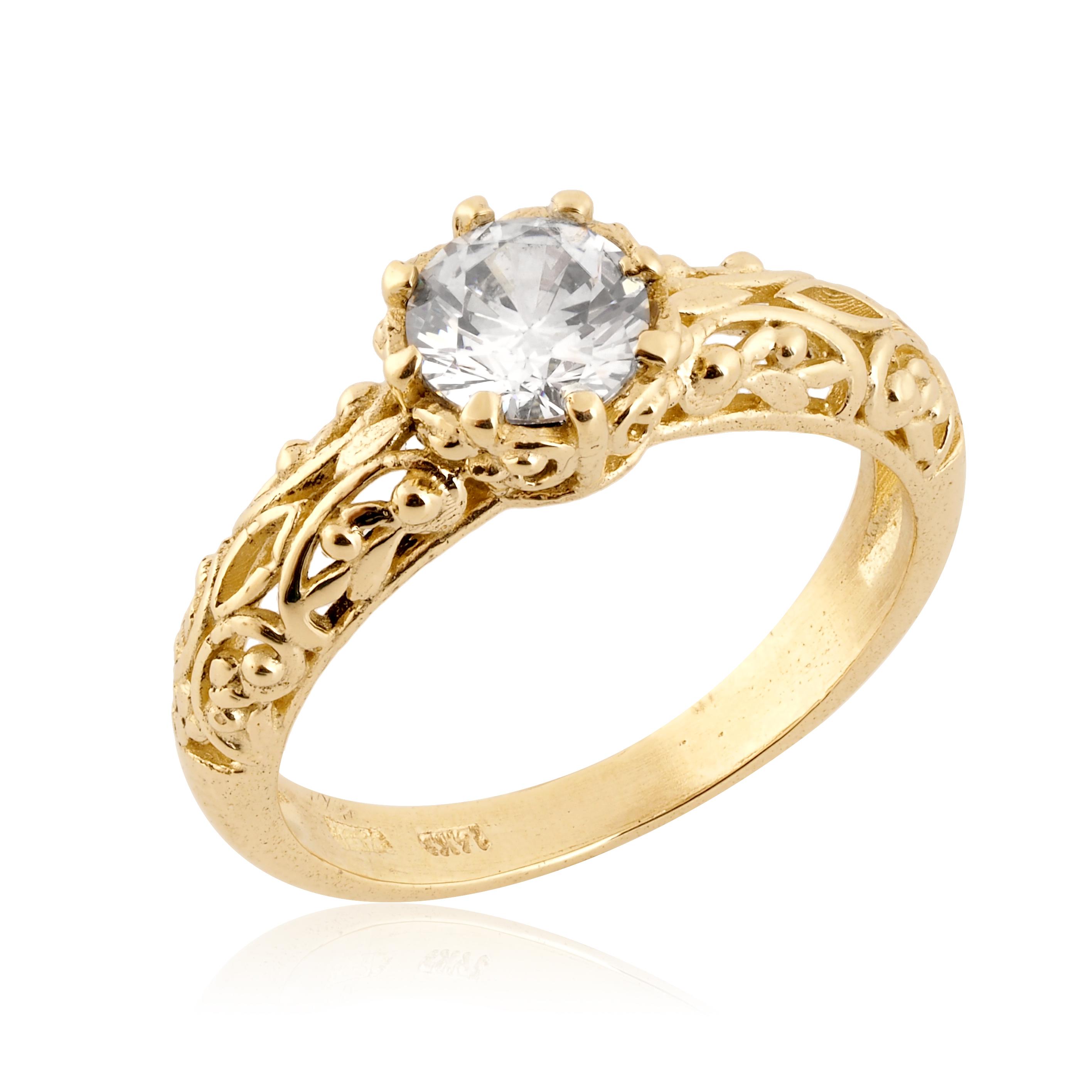 הטבעת של דניאל וערן